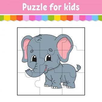 Игра-головоломка для детей. серый слон учебный лист. цветная страница активности.