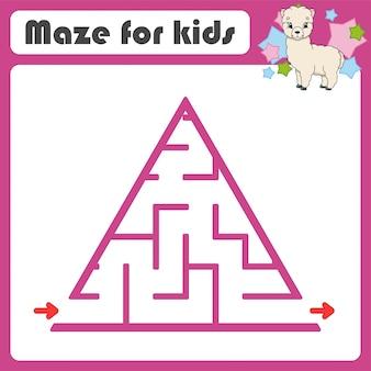 正方形の迷路。子供向けのゲーム。動物のアルパカ。子供のためのパズル。漫画のスタイル。迷宮の難問。