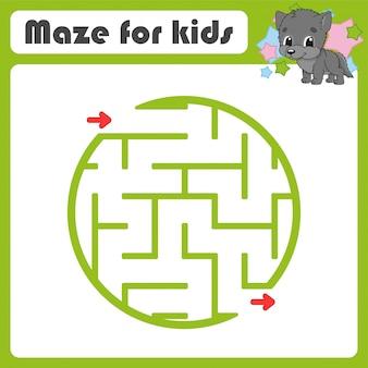 正方形の迷路。子供向けのゲーム。動物のオオカミ。子供のためのパズル。漫画のスタイル。迷宮の難問。