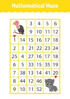 数学的な長方形の迷路。ハゲタカとオオカミ。子供向けのゲーム。番号ラビリンス。