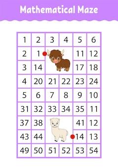 数学的な長方形の迷路。ヤクとアルパカ。子供向けのゲーム。番号ラビリンス。教育ワークシート。