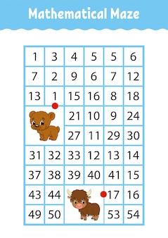 数学的な長方形の迷路。クマとヤク。子供向けのゲーム。番号ラビリンス。教育ワークシート。