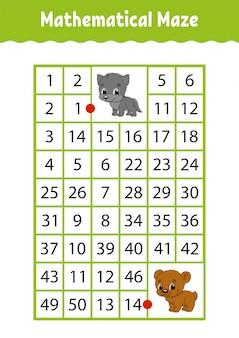 数学的な長方形の迷路。オオカミとクマ。子供向けのゲーム。番号ラビリンス。教育ワークシート。