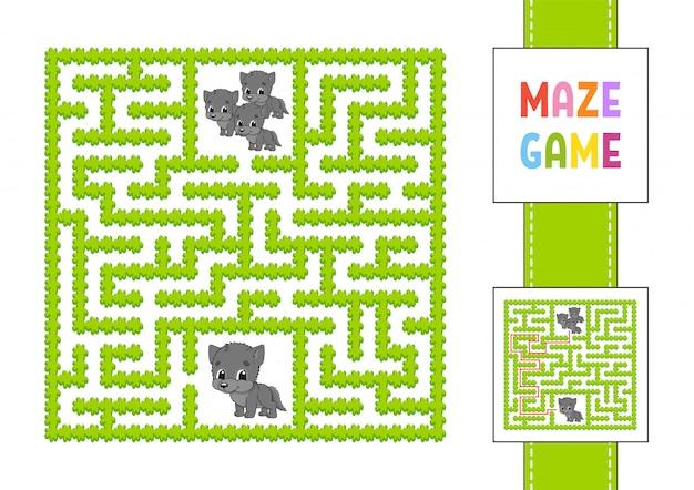 面白い正方形の迷路。子供向けのゲーム。動物のオオカミ。子供のためのパズル。性格のある迷宮の難問。