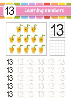 Учим цифры для детей. почерк практика. рабочий лист развития образования.