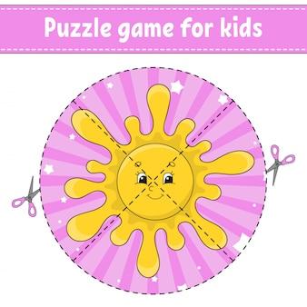 子供向けパズルゲーム。教育開発ワークシート。