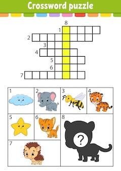 クロスワードパズル。教育開発ワークシート。英語学習のための活動ページ。