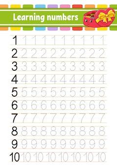 トレースと書き込み。手書きの練習。子供のための学習番号。