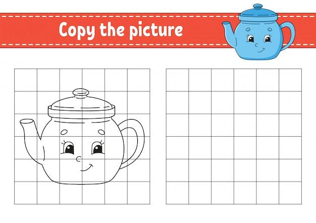 画像をコピーします。ティーポット。子供のための本のページを着色。