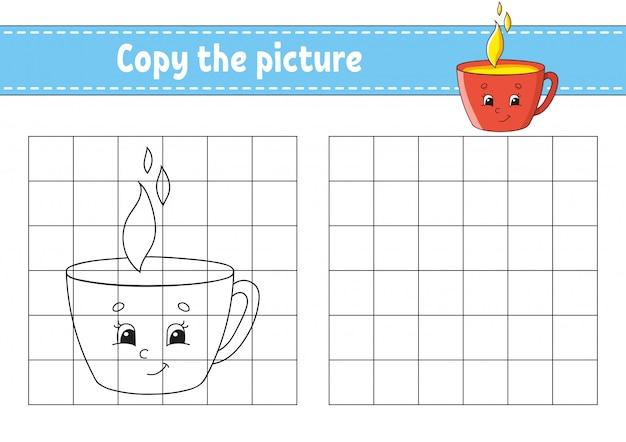 画像をコピーします。カップ。子供のための本のページを着色。教育開発ワークシート。