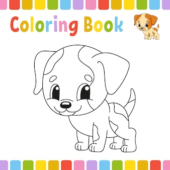 子供のための本のページを着色。かわいい漫画のイラスト。