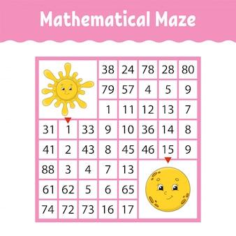 数学色の正方形の迷路。