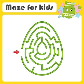 色の楕円形の迷路。子供のワークシート。活動ページ。子供のためのゲームパズル。