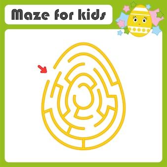 色の楕円形の迷路。子供のワークシート。活動ページ。
