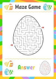 黒い楕円形の迷路。子供のワークシート。活動ページ。子供のためのゲームパズル。