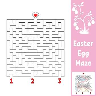 黒い正方形の迷路。子供のワークシート。活動ページ。子供のためのゲームパズル。