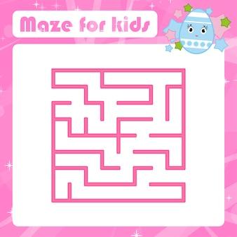 色の正方形の迷路。子供のワークシート。活動ページ。