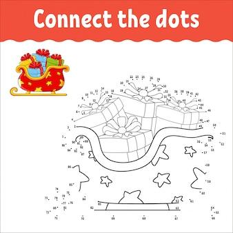ドットゲームにドット。線を引きます。クリスマスそりサンタクロースと贈り物。子供のための。