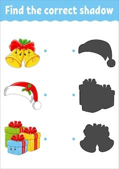 正しい影を見つけてください。クリスマスのテーマ。教育開発ワークシート。子供のためのマッチングゲーム。