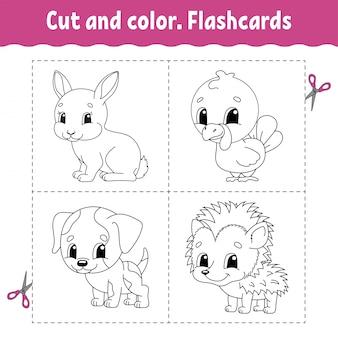 Вырезать и покрасить. набор карточек. книжка-раскраска для детей. мультипликационный персонаж.