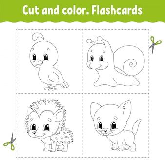 カットとカラー。フラッシュカードセット。子供のための塗り絵。漫画のキャラクター。