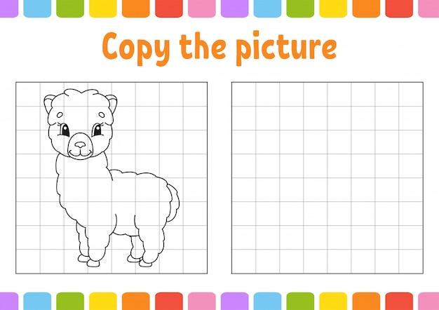 画像をコピーします。子供のための本のページを着色。