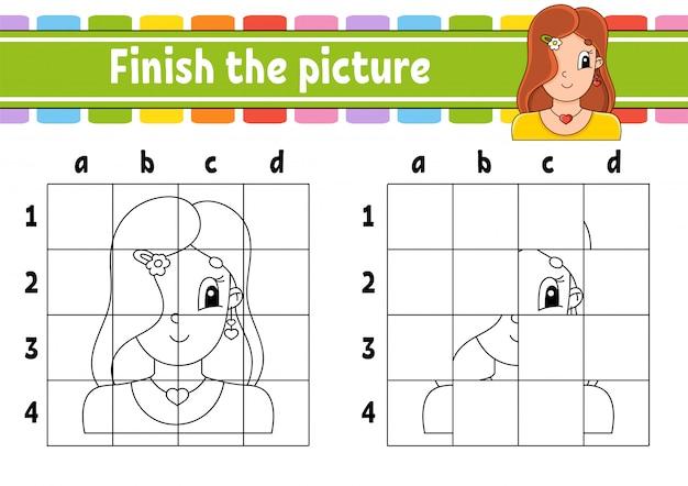 Завершите картину. раскраски для детей. рабочий лист развития образования.