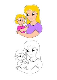 子供のための塗り絵。お母さんと子供。陽気な性格。