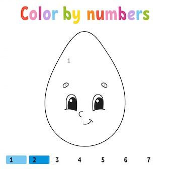 Раскрась по номерам.
