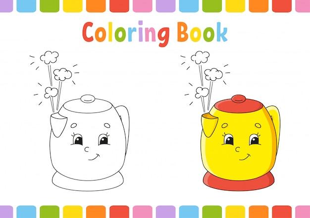 子供のための塗り絵陽気なキャラクター。ベクトルイラストかわいい漫画のスタイル。子供のためのファンタジーページ