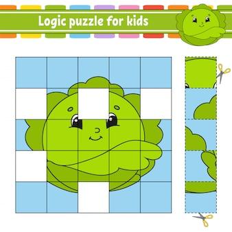 子供のためのロジックパズル。