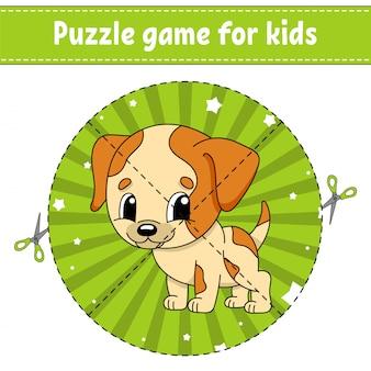 子供のためのパズルゲーム。
