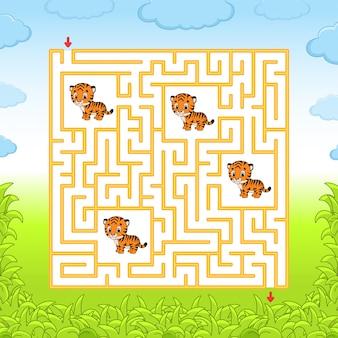 トラと迷路