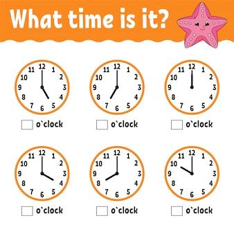 時計で時間を学びます。