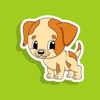 Бежевый щенок.