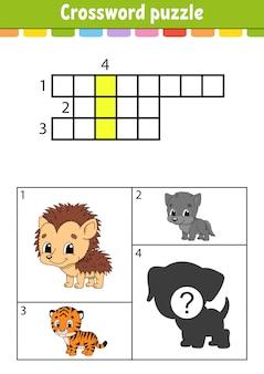 クロスワードパズル。