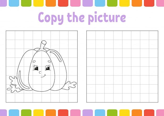 写真をコピーしてください。