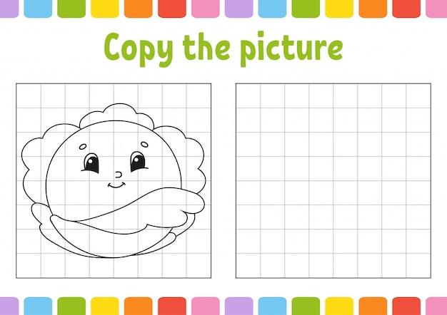画像をコピーします。