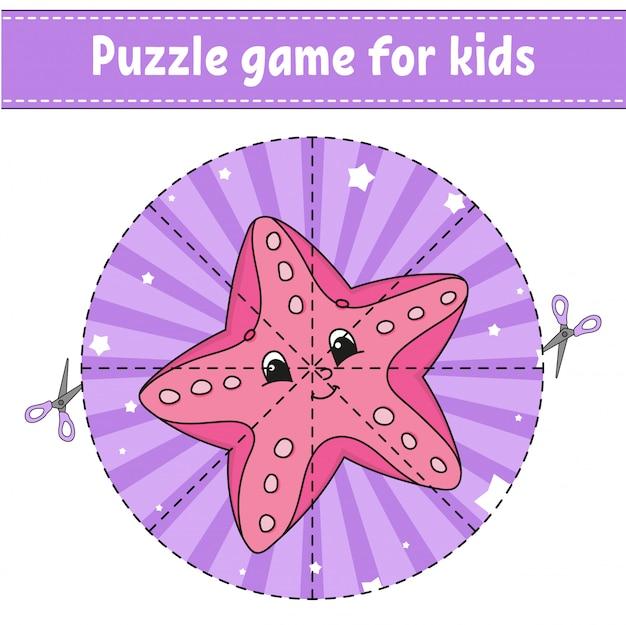 子供向けのパズルゲーム。