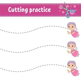 子供のための切削練習。