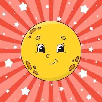 黄色い月。