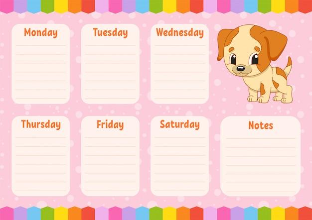 Шаблон школьного расписания с собакой
