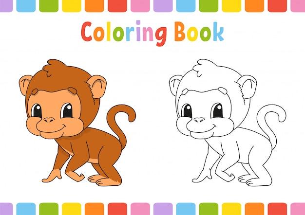 Книжка-раскраска для детей