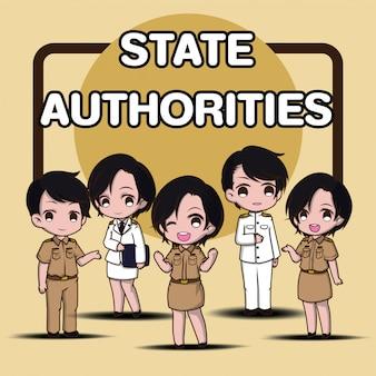 州当局。、かわいい政府の漫画のキャラクター。白いスーツ。