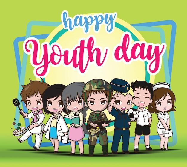 幸せな青春日。、仕事の子供たち。、仕事の概念。