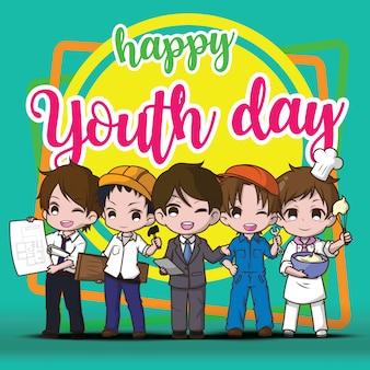 Счастливый день молодости., дети в костюме работы., концепция работы.