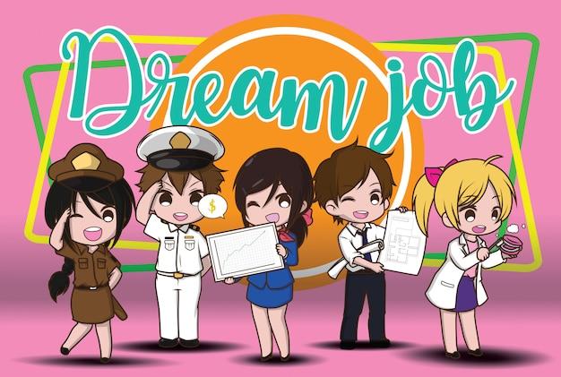 かわいい漫画のキャラクターの夢の仕事