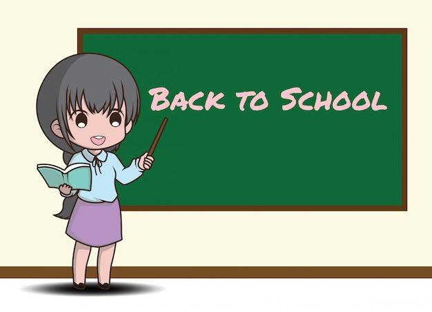 かわいい先生漫画のキャラクタースタイル。学校に戻る。