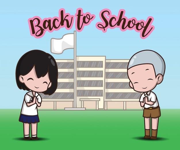 学校に戻るの学校の男の子と女の子。