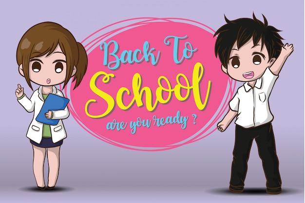 Мальчик и девочка на снова в школу шаблон.